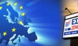Χρηματοδοτησεις εκατομμυριων ευρω για επενδυσεις στον τουρισμο